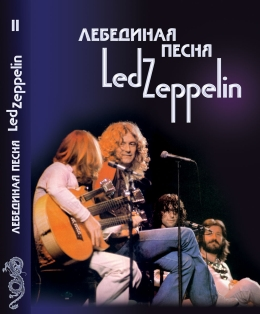 http://www.musicbook.ru/img/ru/books/1209/big.jpg