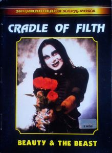 Cradle of Filth. Beauty & The Beast