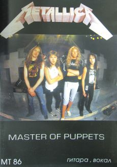 "Metallica '86 ""Master Of Puppets"""